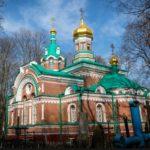 Свято-Александро-Невская церковь в Минске