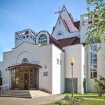 Церковь Евангельских христиан-баптистов «Свет Евангелия» в Минске