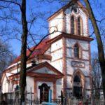 Храм Воздвижения Святого Креста в Минске