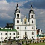 Свято-Духов кафедральный собор в Минске — история храма