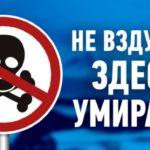 Четыре места на планете Земля, где запрещено умирать!
