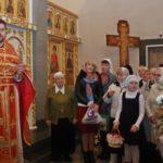 Приход «Взыскание погибших» в Минске