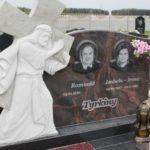 Рельеф и его разновидности — сложный вид искусства на погребальных памятниках