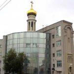Храм святого праведного Иоанна Рыльского в Минске