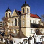 Свято-Петро-Павловский собор в Минске — история возникновения