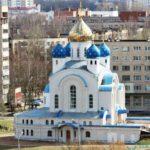 Храм Воскресения Христова в Минске