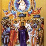 Вознесение Господне — религиозный праздник для западных христиан